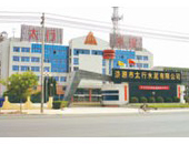 Taihang Cement Co., Ltd.