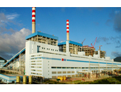 Zhejiang Tang Wusha Mountain Power Plant