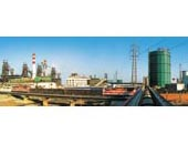 Henan Jiyuan Iron and Steel (Group) Company