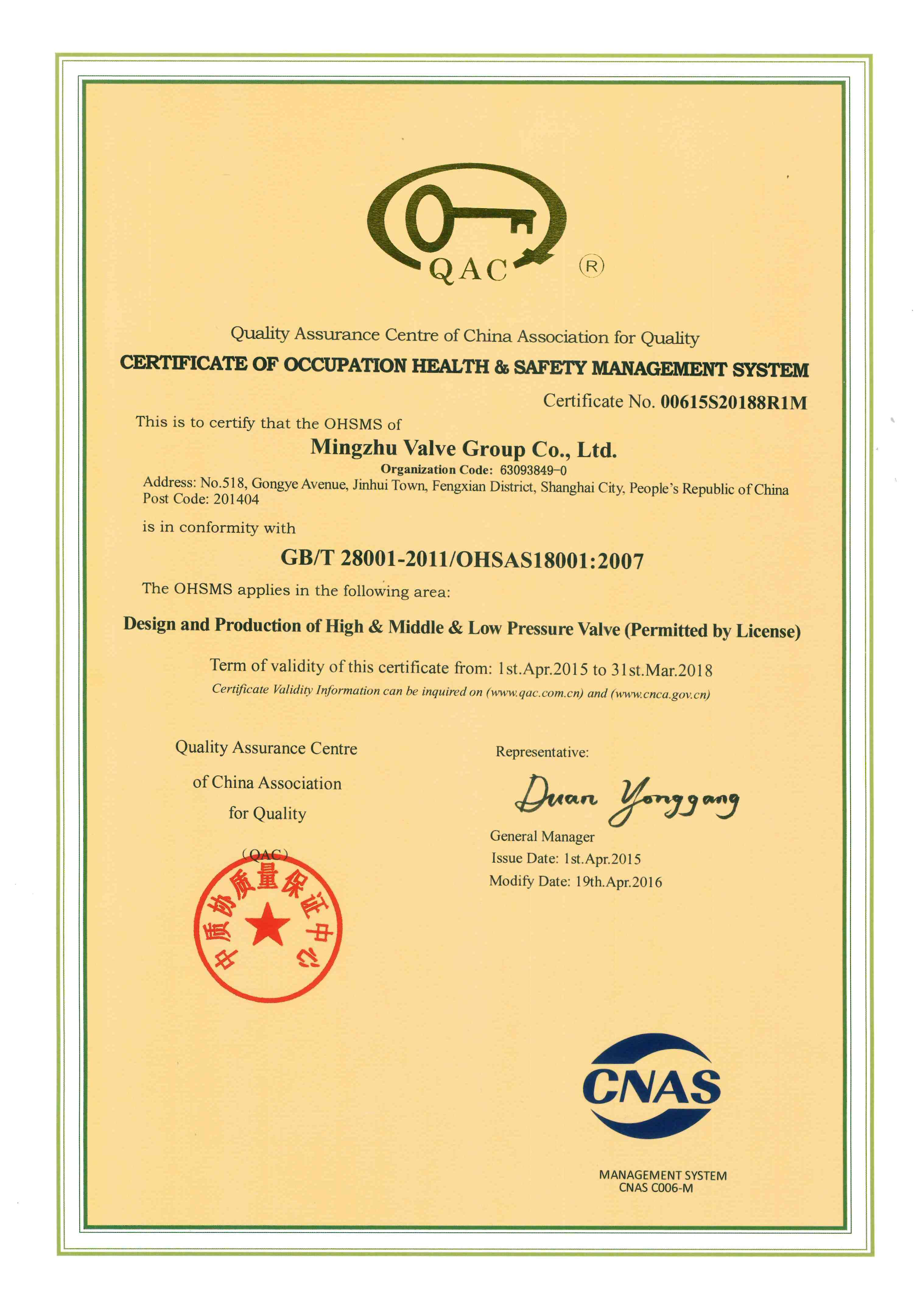 Certificate Of Occupation Health  &Safety Management System