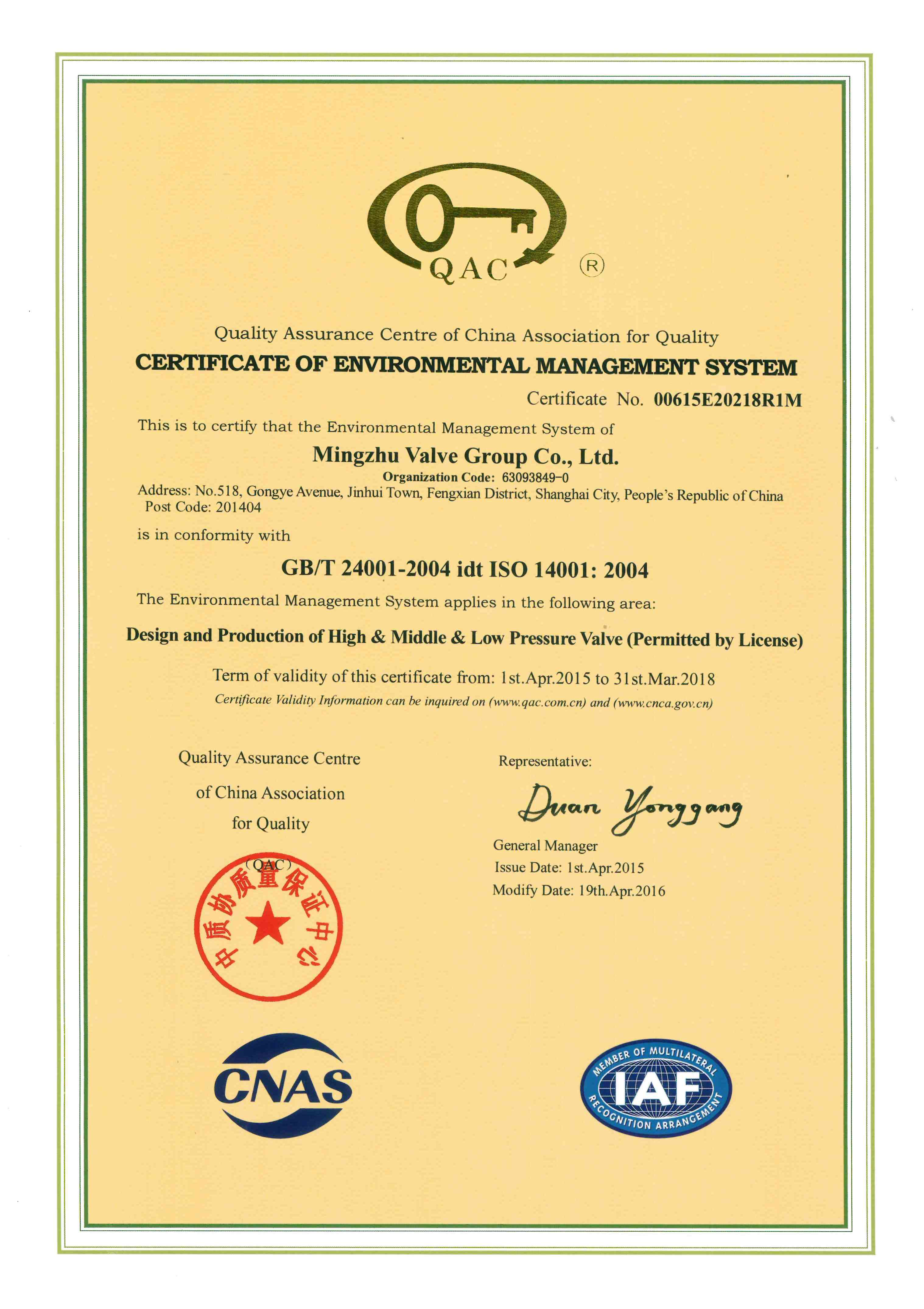 Certificate Of  Environment  Management  System